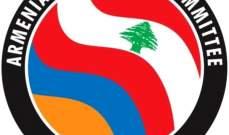 لجنة الدفاع عن القضية الارمنية: دور اسرائيلي واضح في دعم الهجمات الأذربيجانية على أرمينيا