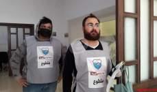 النشرة: متطوعو المؤسسات الأهلية بصيدا واصلوا توزيع القسائم الشرائية على العائلات بالمدينة