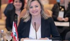 كلودين عون روكز: نقابة المهندسين ومحافظ بيروت قاموا بمسح شامل للبيوت الاثرية لاعادة اعمارها