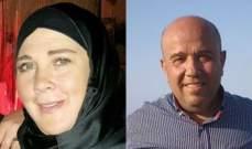 وقفة تضامنية حداداً على روحي حسين شلهوب وسناء الجندي في الضاحية