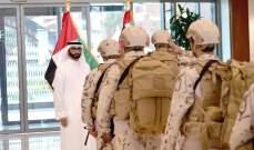عودة القوات الإماراتية العاملة في عدن بعد إنجاز مهمة تحرير المدينة
