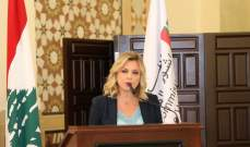 عون روكز: نحلم بوطن يسوده الاستقرار عبر زيادة مشاركة المرأة بالحياة السياسية