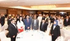 سفارة أندونيسيا واللوبي الإقتصادي أقاما مؤتمر الإستثمار والتجارة السنوي