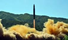سلطات كوريا الشمالية تختبر قاذفات صواريخ وأسلحة تكتيكية