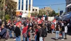 توتر بمحيط سفارة أميركا بعوكر وقوى الأمن ألقت الرذاذ الحار باتجاه المتظاهرين