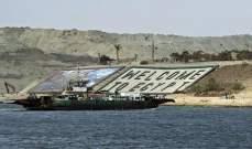 واشنطن بوست: رجال أعمال مصريون أهم زبائن الأسلحة الكورية الشمالية