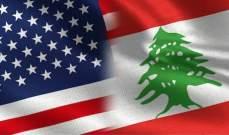 مؤيدون لسياسة أميركا للجمهورية: واشنطن لا تريد للبنان الدخول في أي فوضى