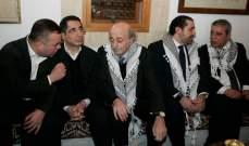 وليد جنبلاط يسلّم تيمور  كوفيّة فلسطين... ماذا بعد؟
