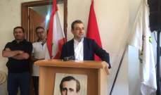 أبو فاعور:آمل أن لا نستعجل استدعاء العناوين الخلافية حفاظا على الإستقرار
