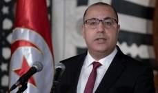 المشيشي: نأمل بتطور العلاقات التونسية الليبية إلى مستوى الشراكة الاستراتيجية
