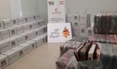 """جمعية """"من حقّي الحياة"""" وزعت مساعدات على العائلات الاكثر حاجة في قضاء جبيل"""
