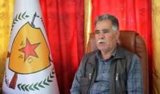 قيادي بالإدارة الذاتية الكردية: اتفاق مع روسيا يقضي بدخول الجيش السوري إلى عين العرب