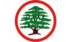القوات في زحلة تنفي ما أورده أحد المواقع الالكترونية عن النائب سليم عون
