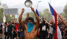 آلاف المتظاهرين في تشيلي يطالبون باستقالة الرئيس