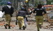 مقتل 15 شخصا وإصابة 20 في تفجير بمدينة لاهور شرقي باكستان