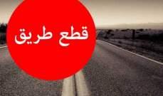 أهالي موقوفي طرابلس قطعوا الطريق بالإطارات المشتعلة أمام منزل القاضي عقيقي ببدارو