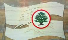 """مصادر القوات للجمهورية: الفريق الذي يهاجم الحريري يريد تحويل لنبان لـ""""جمهورية موز"""""""