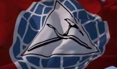 مصادر التقدمي الاشتراكي لـnbn: اتفاق على التهدئة مع المستقبل بوساطة من بري