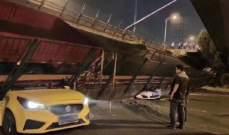 مقتل 3 أشخاص وإصابة اثنين آخرين نتيجة انهيار جسر في شرق الصين