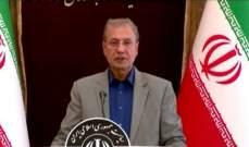 الحكومة الإيرانية: أميركا وإسرائيل تحاولان استغلال الاحتجاجات في الشرق الأوسط