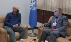 عميد الخارجية في الحزب القومي التقى مدير شؤون الأنروا