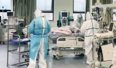 تسجيل 16 إصابة جديدة بكورونا في الصين بأكبر زيادة يومية بالإصابات خلال 3 أسابيع تقريبا