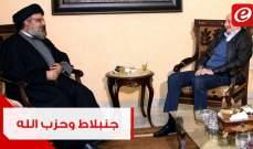 """تاريخ من المواجهة بين """"حزب الله"""" و""""الاشتراكي""""... إلى أين؟"""