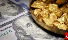 عن جُنون الدولار... وعن حلّ بيع الذهب!