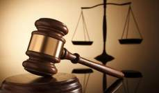 القاضية غطيمي اصدرت قرارا بوقف تنفيذ قرار القاضي مازح