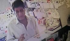 قوى الأمن عممت صورة مطلوب أقدم على سرقة مبلغ من المال من داخل صيدلية بالجميزة