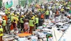 خارجية المغرب: ارتفاع عدد الوفيات المغاربة بحادث تدافع منى الى 36