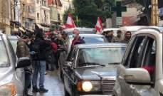 """إنطلاق مسيرة من البربير باتجاه السراي الحكومي تحت شعار """"ستدفعون الثمن"""""""