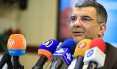 """إصابة نائب وزير الصحة الإيراني بفيروس """"كورونا"""""""