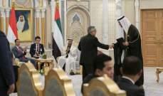 توقيع 11 اتفاقية بين الإمارات وإندونيسيا بـ23 مليار دولار