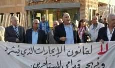 لجنة حقوق المستأجرين تدعو للإعتصام رفضا لرمي المستأجرين القدامى في الشارع