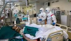 """تسجيل 586 حالة وفاة و21734 إصابة جديدة بفيروس """"كورونا"""" في روسيا"""