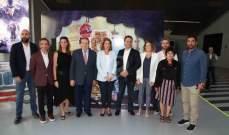 """لمى سلام: """"ألوان بيروت"""" رسالة ثقافية للاطفال"""