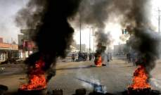 مفوضية حقوق الإنسان في السودان شكلت لجنة لتقصي الحقائق في فض الإعتصام