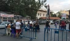 وقفة لحراك النبطية امام خيمته قرب السرايا احتجاجا على تردي الأوضاع