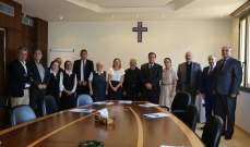 فوشيه زار الأمانة العامة للمدارس الكاثوليكية في عين النجم