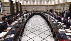 الحريري يترأس جلسة مجلس الوزراء لاستكمال درس الموازنة