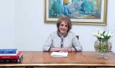 السيدة عون للمرأة اللبنانية: اهتمام المرأة دوريا بصحتها بمثابة واجب
