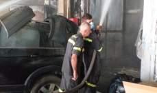 النشرة: حريق داخل محل مخصص لدهان السيارات في سعدنايل