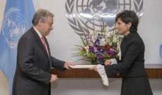 النشرة: سفيرة لبنان بالامم المتحدة قدمت أوراق اعتمادها إلى غوتيريس