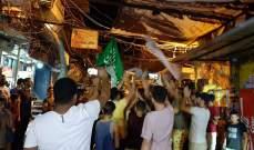 النشرة: مسيرة في مخيم عين الحلوة ابتهاجا باستقالة وزير العمل