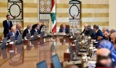 """مصادر عربية لـ""""الأنباء"""": الحكومة ستتشكل قبل نهاية تموز"""