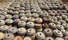 """""""مركز الملك سلمان للإغاثة"""" أعلن إبطال أكثر من 7 آلاف لغم في اليمن"""