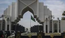 الديوان الملكي السعودي أكد وقوفه التام بجانب الأردن ومساندته الكاملة لإجراءات حفظ الأمن