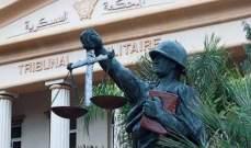 الحكم بالاشغال الشاقة على مطلقي النار على الجيش في الفنار