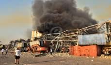 """""""اسألوا بندر بن سلطان"""".. حقائق جديدة عن انفجار بيروت!"""